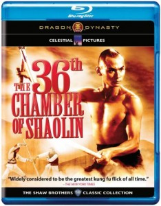 36th Chamber of Shaolin Blu-ray (Dragon Dynasty)
