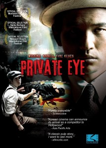 Private Eye DVD (Pathfinder)