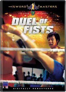 Duel of Fists DVD (Well Go USA)