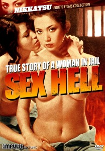True Story of a Woman In Jail: Sex Hell DVD (Impulse Pictures)