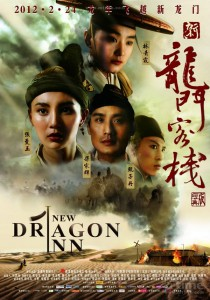 """New Dragon Inn'"" Chinese Theatrical Poster"