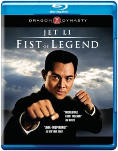 """Fist of Legend"" Blu-ray Cover"
