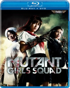 Mutant Girls Squad Blu-ray/DVD Combo (Well Go USA)
