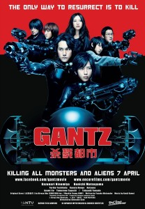 """Gantz"" International Theatrical Poster"
