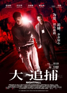 """Nightfall"" Chinese Theatrical Poster"