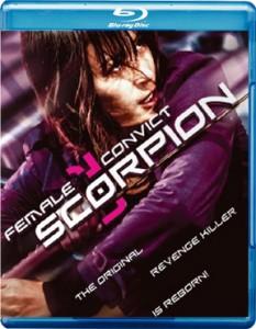 Female Convict Scorpion Blu-ray (Tokyo Shock)
