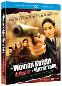 The Woman Knight of Mirror Lake Blu-ray & DVD (Funimation)