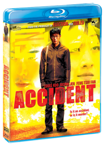 Accident Blu-ray & DVD (Shout! Factory)