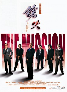 """The Mission"" Chinese Theatrical Poster"