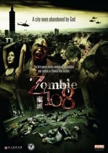 """""""Zombie 108"""" Promotional Poster"""
