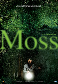 """Moss"" Korean Theatrical Poster"