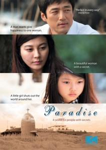 Paradise DVD (Pathfinder Home Entertainment)