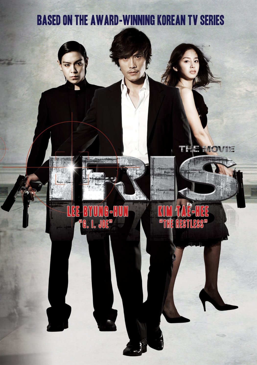 Iris the Movie (2010) Tagalog Dubbed