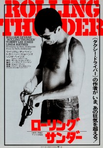 """""""Rolling Thunder"""" Japanese Theatrical Poster"""