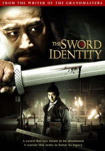 The Sword Identity DVD (Lionsgate)