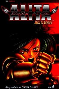 """Alita: Battle Angel"" Manga Cover"