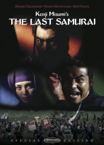The Last Samurai DVD (Neptune Media)