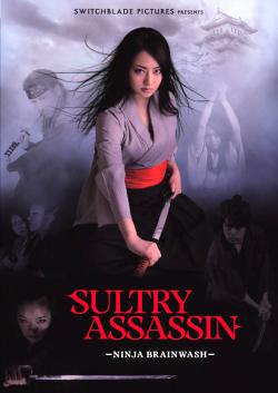 Akiho yoshizawa фильмы