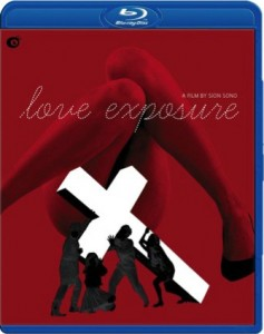 Love Exposure Blu-ray (Olive Films)