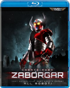 Karate-Robo Zaborgar Blu-ray & DVD (Well Go USA)