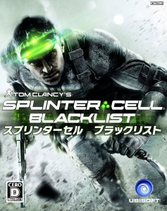"""Splinter Cell: Blacklist"" Japanese Poster"