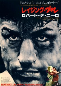 """Raging Bull"" Japanese Theatrical Poster"