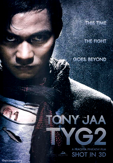 My most awaited film : New Poster Art, Cast Details And Release Date For Tony Jaa's TOM YUM GOONG 2
