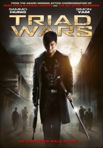 Triad Wars aka Fatal Move DVD (Lionsgate)
