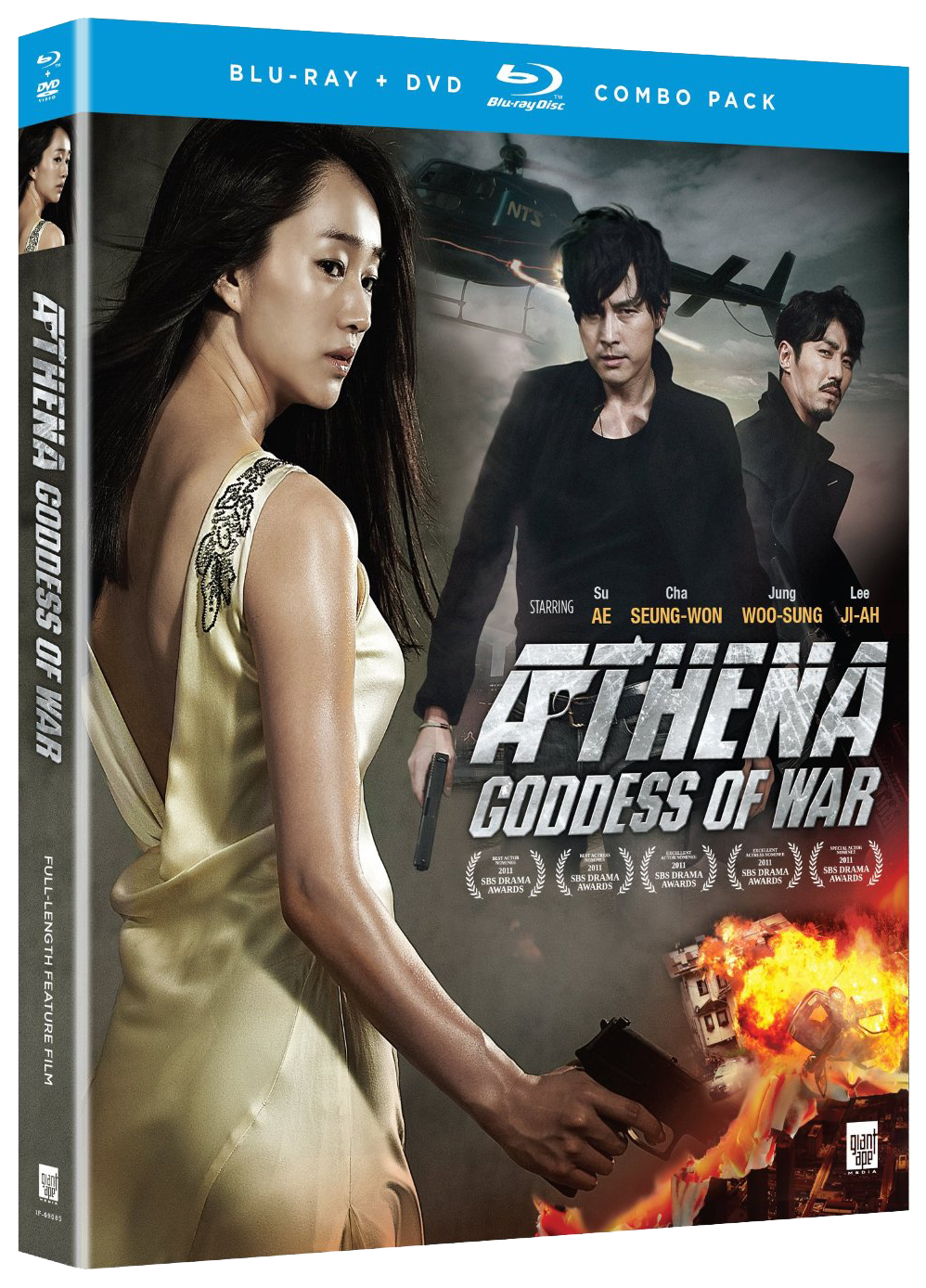 Athena: Goddess of War movie