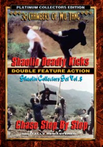Double Feature: Shaolin Deadly Kicks & Chase Step By Step DVD (Screen Magic Films)