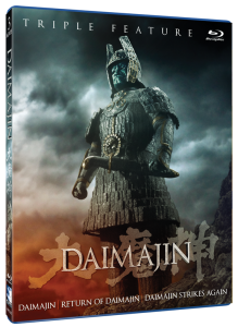 """Daimajin: Triple Feature"" Blu-ray Cover"