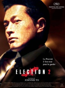 """Election 2"" French Theatrical Poster"