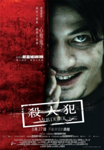 Murderer DVD (Cinema Asia Releasing)
