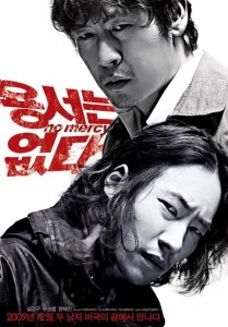 """No Mercy"" Korean Theatrical Poster"