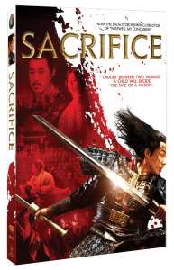 Sacrifice DVD (Indomina)