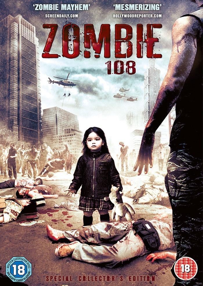 Zombie Asian 39