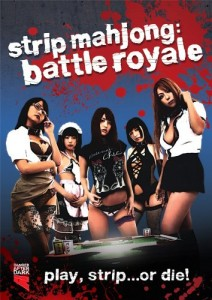 Strip Mahjong: Battle Royale DVD (Danger After Dark)
