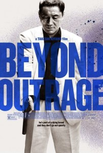 """Beyond Outrage"" Theatrical Poster"