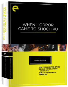 """Eclipse Series 37: When Horror Came to Shochiku"" DVD Cover"