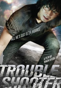 Troubleshooter DVD (Cinema Asia Releasing)