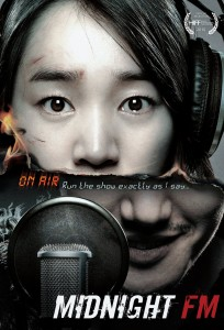 Midnight FM DVD (Cinema Asia Releasing)