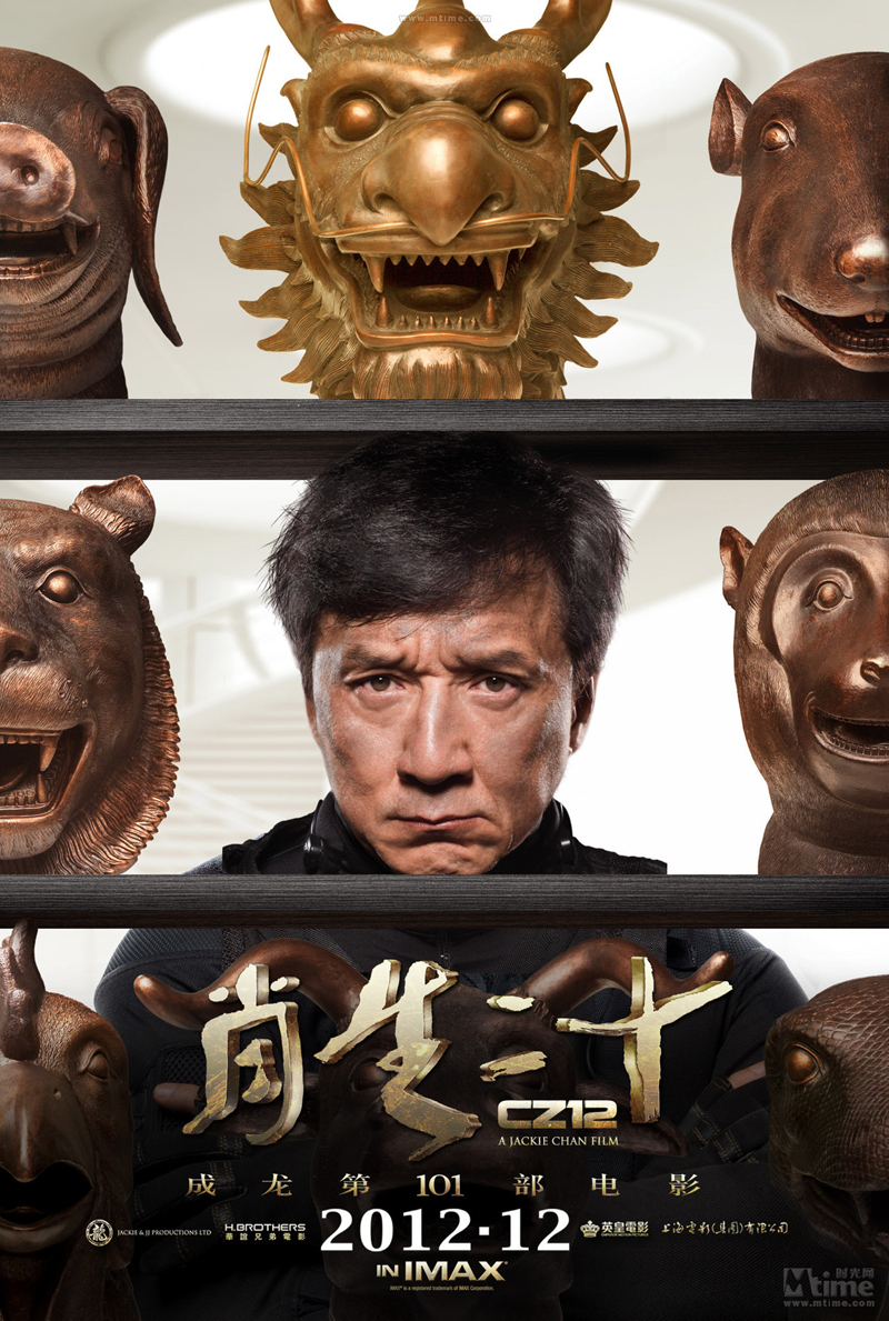Watch the North American trailer for Jackie Chan's 'CZ12