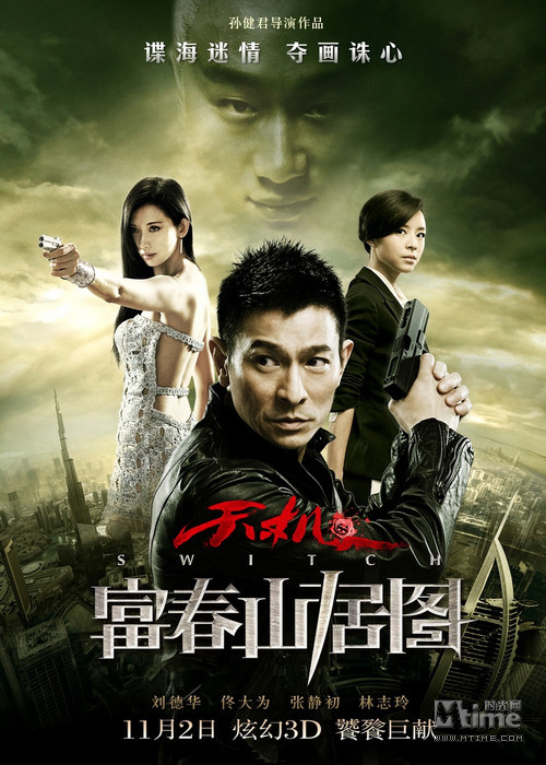 Asian action film