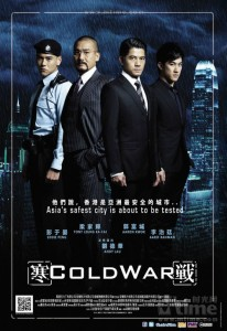 """""""Cold War"""" Chinese Theatrical Poster"""