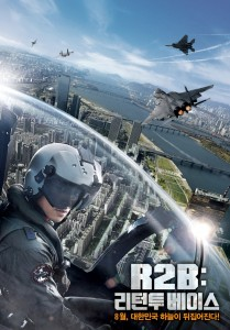 """R2B: Return to Base"" Korean Theatrical Poster"