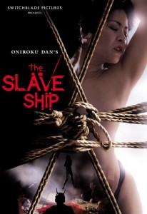 Slave Ship DVD (Switchblade Pictures)