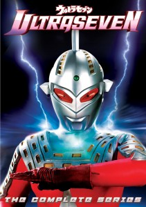 Ultra Seven: The Complete Series DVD Set (Shout! Factory)