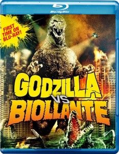 Godzilla vs. Biollante Blu-ray & DVD (Echo Bridge)