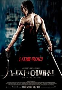 """Ninja Assassin"" Korean Theatrical Poster"