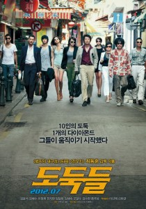 """The Thieves"" Korean Theatrical Poster"